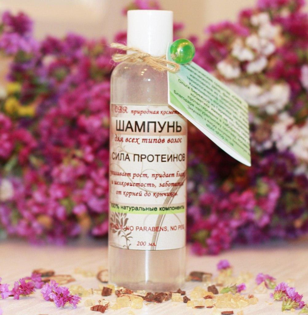 natyralnuy-shampyn